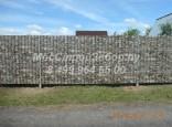 Забор из профнастила под камень. Цена в Москве от 1300 руб за метр с установкой