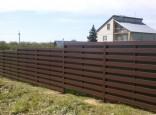 Горизонтальный забор из штакетника металлического. Цена от 1350 руб/мп.